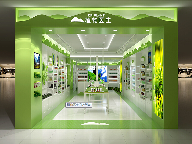 植物医生业绩逆增长74.5%,实体零售的