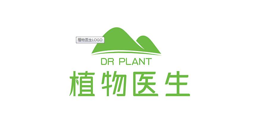 植物医生品新LOGO发布