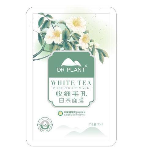 白茶收细毛孔面膜(7片/盒)