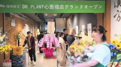 植物医生:第3000家专卖店开业,科研质造撬开日本市场