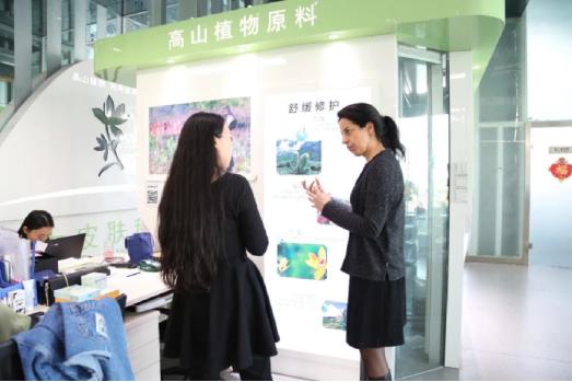 前联合国公益机构生物贸易伦理联盟正在植物医生北京总部调研