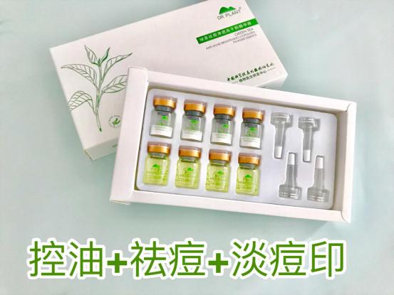 植物医生绿茶祛痘冻干粉功效