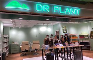 植物医生诠释国妆发展优质范本 聚焦渠道布局单品牌专卖店 品牌新闻 植物医生