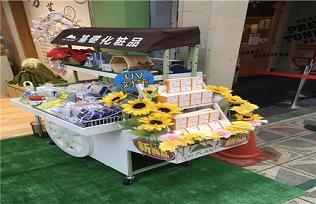 植物医生海外门店和春天相约 品牌拓宽国际市场版图 品牌新闻 植物医生