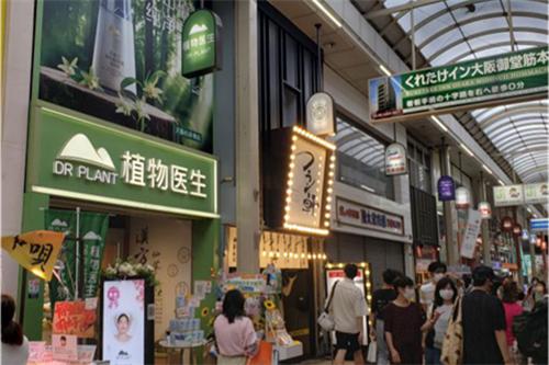 植物医生建立中国特色的文化内涵,树立国际竞争优势 品牌新闻 植物医生