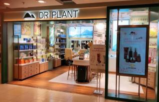 """植物醫生獲""""十佳美妝連鎖"""" 用國際化經驗分享實體店優勢  媒體報道 植物醫生"""
