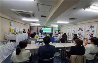 植物医生2020突围国际化 日本心斋桥首开加盟商产品说明会 品牌新闻 植物医生