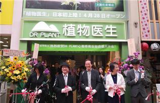 近千万会员口碑之选 植物医生26载成就优质品牌力 品牌新闻 植物医生