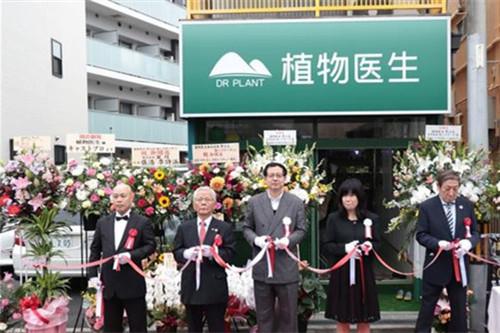 植物医生日本第三家单品牌店正式营业 国妆出海标杆成绩亮眼 媒体报道 植物医生