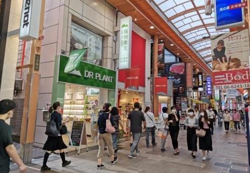 2020CCFA中国时尚零售百强榜单公布 植物医生上榜 媒体报道 植物医生