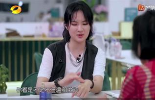 高山石斛 停驻时光,《中餐厅5》同款植物医生兰精灵实力圈粉! 品牌新闻 植物医生